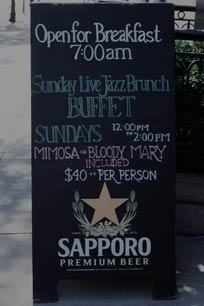 Sunday Jazz Brunch at The Kitano New York Hotel