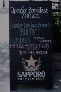 Sunday Jazz Brunch at The Kitano New York Hotel