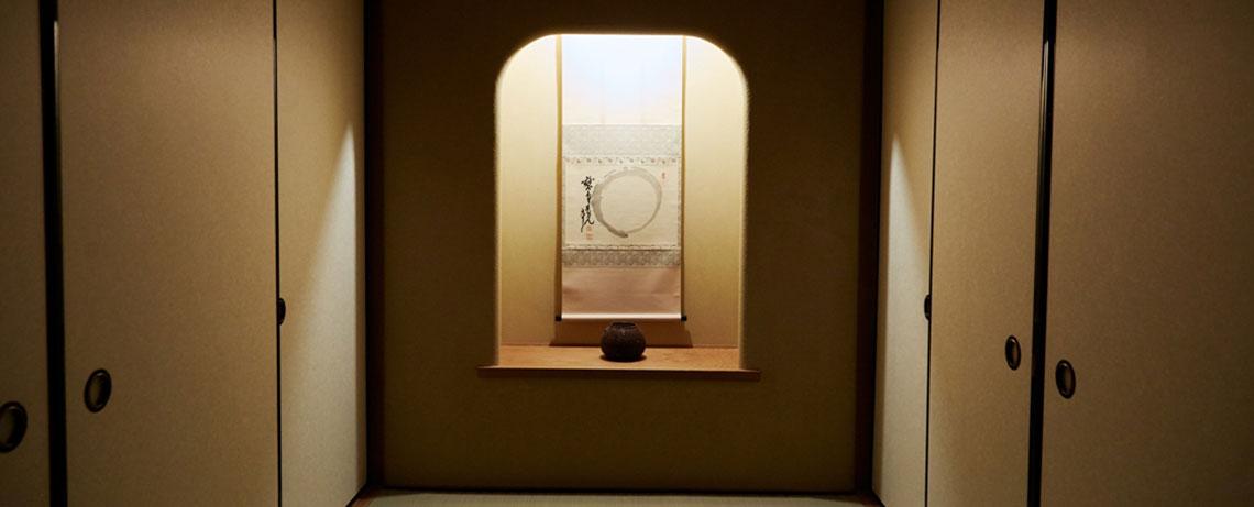 Tatami Suite of The Kitano Hotel New York Hotel