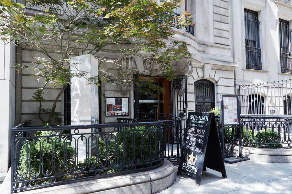 The Kitano Hotel New York Hotel's JAZZ at KITANO